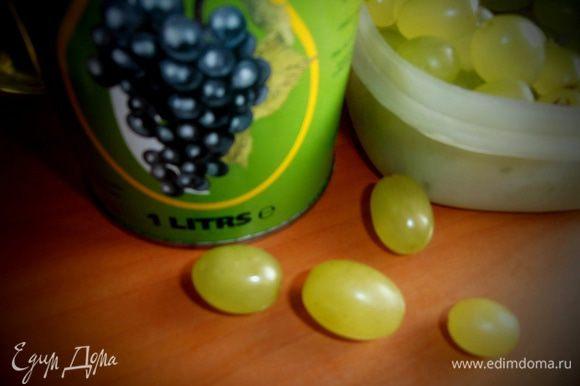 Масло в рецепте указывалось оливковое,но раз уж взяли виноград,то и масло разумнее тоже взять из виноградных косточек!