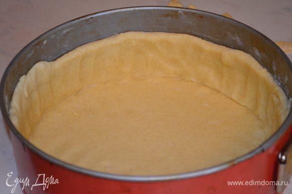 Распределить по форме, сдлеать высокие бортики - это важно!!! Пирог высокий и начинка во время выпечки поднимается! Бортики примерно 6- 7 см