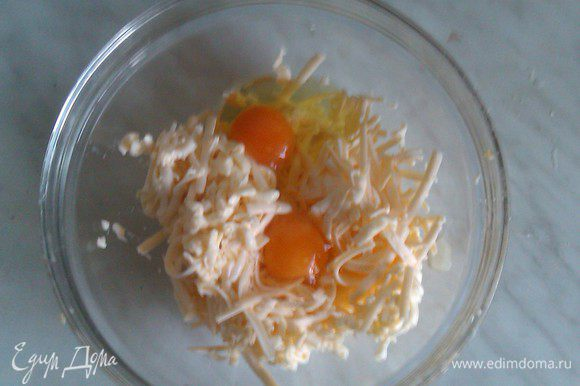 Добавить к сыру яйца и соду, погашенную уксусом.
