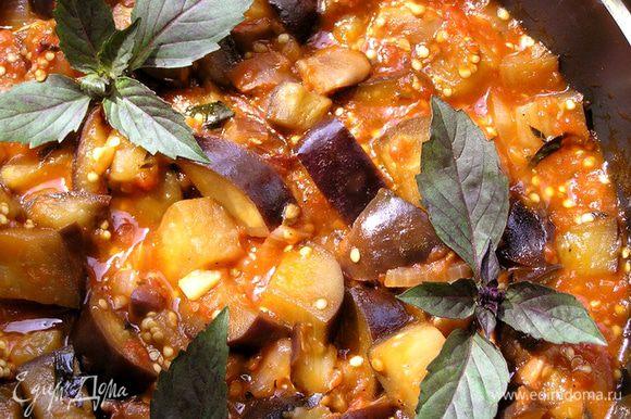 Итальянцы подают это блюдо охлажденным, хотя мне больше нравится погорячее ;))