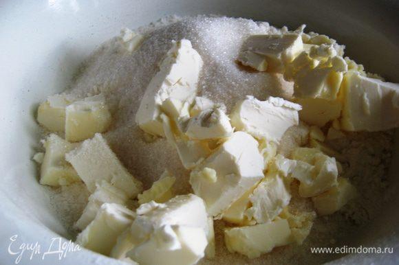 Духовку разогреть до 180 градусов. Муку, сахар, соль, разрыхлитель соединить. Масло порезать кубиками и перетереть руками в крошку с остальной массой.