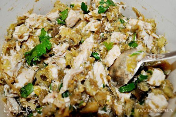 К куриной грудке добавить баклажаны,измельчённые петрушку и чеснок,посолить, поперчить по вкусу,перемешать