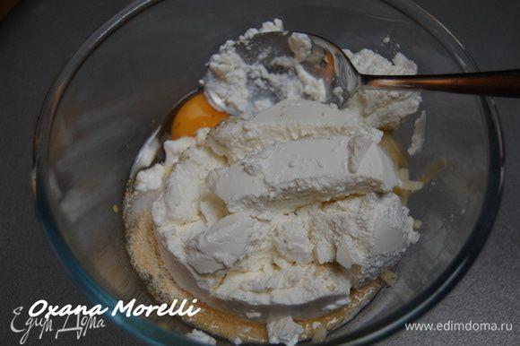 Хлеб измельчить в крошку и смешать с рикоттой. Добавить яйцо, измельченный сыр, соль, перец и цедру половинки лимона.