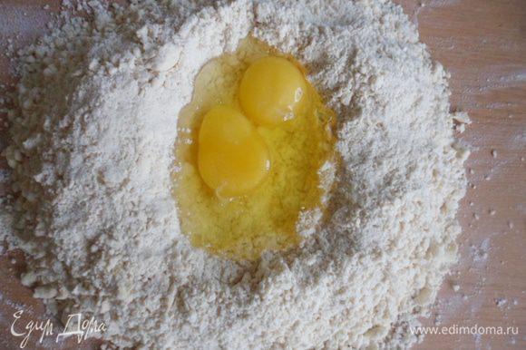 Добавить соль, яйца и холодную воду