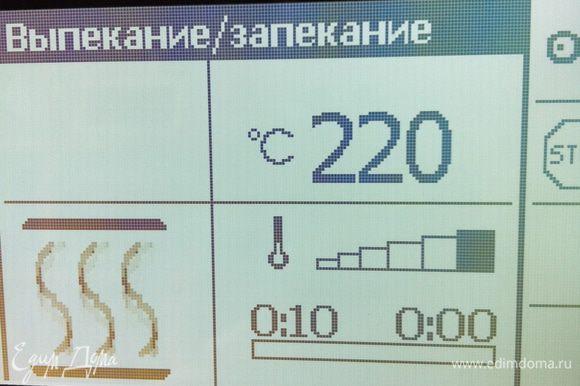 ...выпекать в предварительно разогретой духовке при 220 С 10 минут, пока бисквит не станет золотым и не начнет отставать от стенок формы...