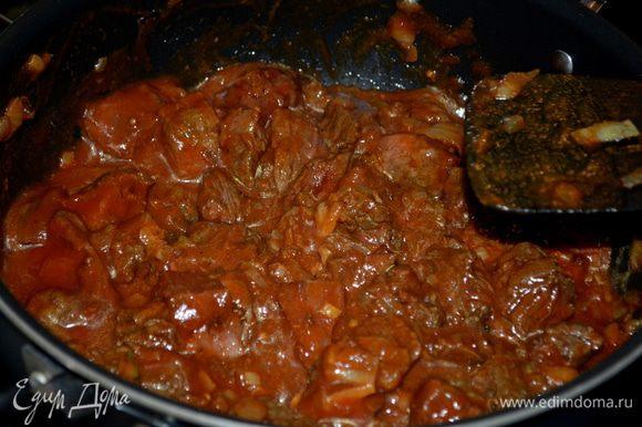 Добавим говядину.И помешивая готовим 7-8 мин.Затем порезанный помидор и томат.пасту с водой.Довести до кипения, убавить огонь,закрыть крышкой и готовить примерно еще 10 мин. или до готовности говядины.
