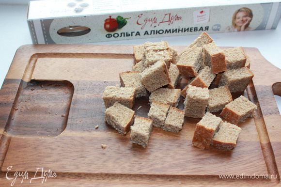 Приготовить чесночные гренки. Ржаной хлеб натереть зубчиком чеснока, порезать мелкими кубиками и поджарить на сухой сковороде. Посолить по вкусу.