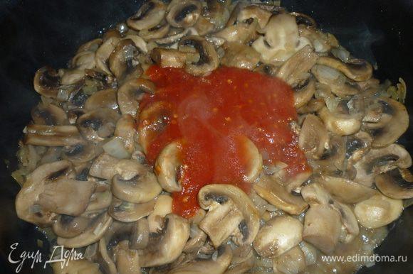Добавьте томатную пасту и готовьте ещё 2 минуты.