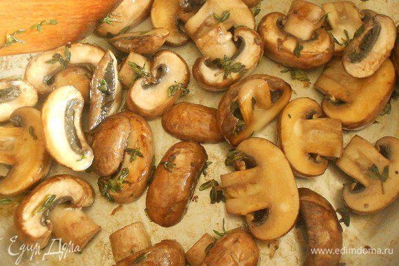 Нагреть масло в большой сковороде, добавить грибы и тимьян. Обжарить до золотистого цвета примерно в течении 5 мин. Отставить в сторону.