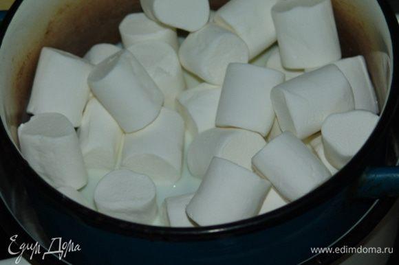 В маршмеллоу добавляем молоко, ставим на водяную баню. Постоянно помешивая, довести до полного растворения конфет. Снимаем с огня, остужаем.
