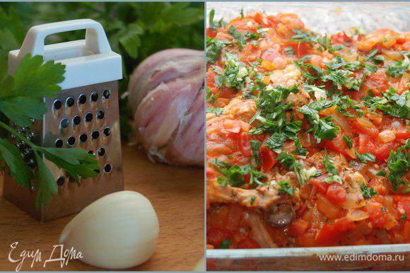 После указанного времени достать мясо, посыпать сверху смесью петрушки и чеснока (измельченной) и уже без фольги запекать еще около 15 минут (ориентируйтесь на свою духовку).