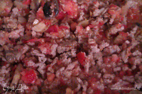 Помидоры очищаем от шкурки, измельчаем ножом или в комбайне, добавляем к мясу, всыпаем приправы и соль, тушим 10-15 мин до испарения жидкости. Даем остыть.