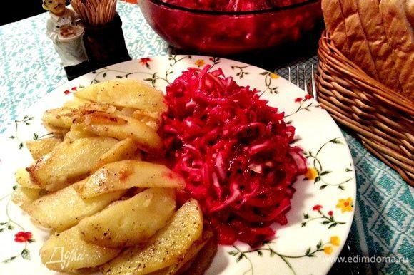 Рекомендуется оставить под грузом на 24 часа,но мы ели с картошечкой уже через полчаса!