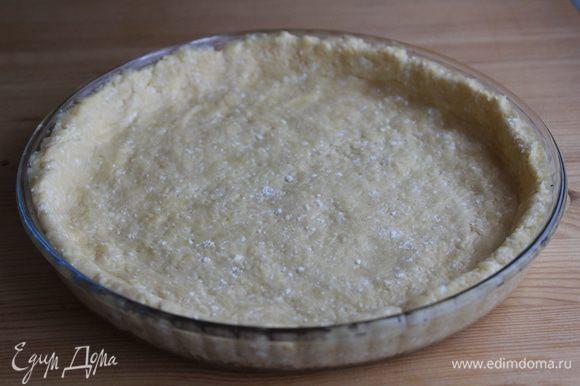 Раскатать тесто в форме для выпечки (24 см).