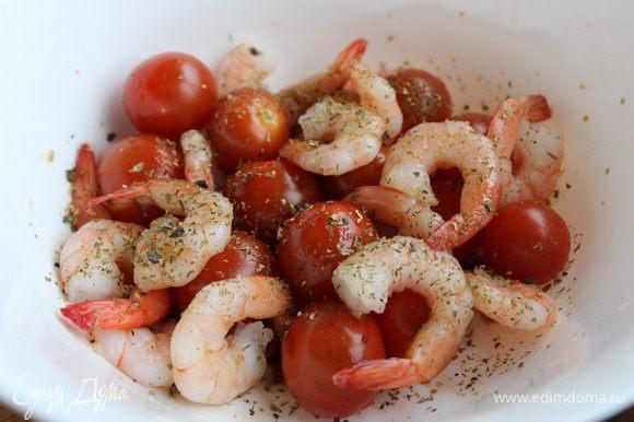Хвостики креветок, не размораживая, положить в чашку вместе с помидорами, посыпать сухими травами, полить оливковым маслом и оставить на 30 минут.