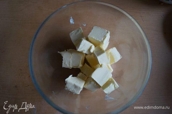 Сливочное масло порезать на кусочки и взбить в пышную массу