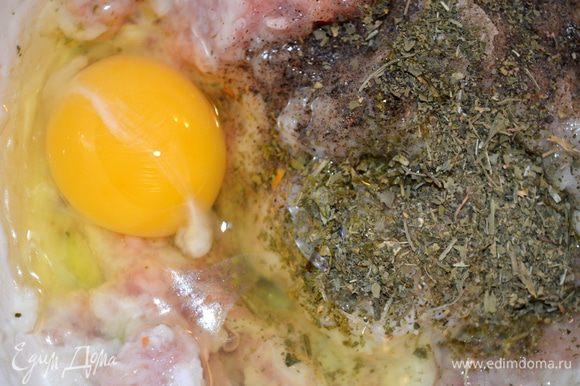 в фарш добавляем яблоко, лук с хлебом, солим (я стандартно на 0,5 кг фараша беру 0,5 ч л соли), перчим, добавляем укроп и яйцо - замешиваем руками фарш