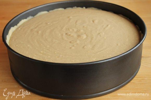 Следующий слой - творожный. Смешать творог, яйца, крахмал, сахар, ванилин и кофе. Всё перемешать до однородности. Выложить на шоколадную прослойку. Поставить в разогретую духовку и выпекать 1 час при температуре 150 градусов.
