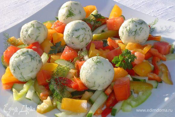 Овощи перемешиваем, перчим и солим по вкусу, соединяем оливковое масло с соком лимона и заправляем салат. Сверху выкладываем сырные шарики с оливками.