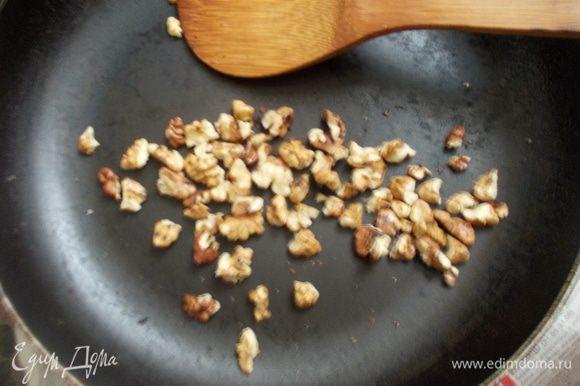 На сковороде подсушить хорошенько орехи.