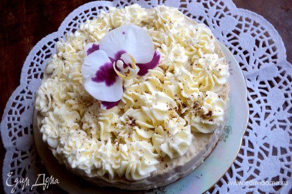 Готовый торт украсить взбитыми с сахарной пудрой сливками, чуть-чуть присыпать молотым кофе и сверху по желанию украсить живыми цветами.