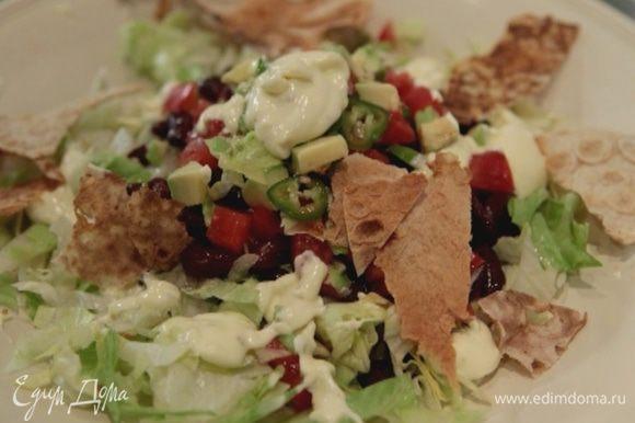 Заправить салат и украсить чипсами из лаваша.