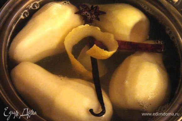 В кастрюлю вылить вино,воду,высыпать сахар и добавить корицу, бадьян, ваниль, сок и цедру лимона. Прогреть жидкость до растворения сахара, затем в кастрюлю выложить груши и варить их минут 20 - 25 (до мягкости).