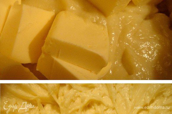 Для приготовления крема смешать сахар,ванилин и муку,добавить яйцо и хорошо размешать. Сливки хорошо прогреть и осторожно влить в них яичную смесь,постоянно помешивая. Заварить густой крем.Остудить и взбить со сливочным маслом.