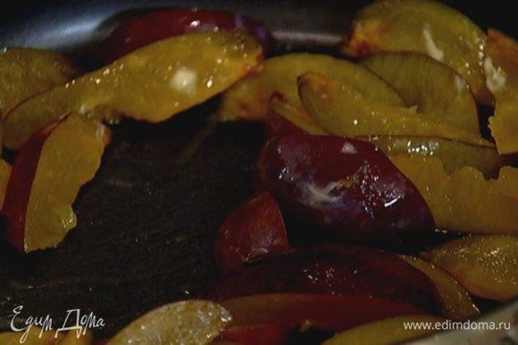 Разогреть в сковороде сливочное масло, выложить сливы, добавить мед, перемешать и слегка обжарить так, чтобы сливы не развалились.