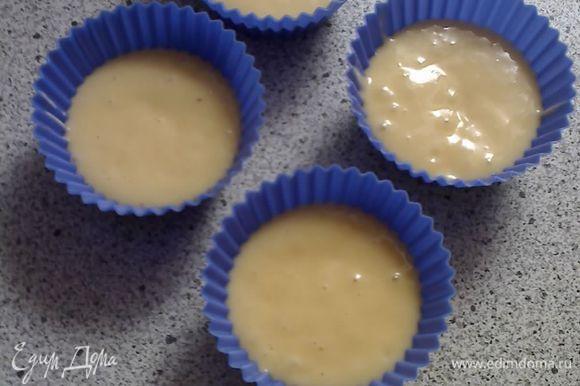 Нагреваем духовку. И выпекаем при 180 гр. примерно 40-45 минут до золотистого цвета. Кексики получаются золотисто-глянцевые.