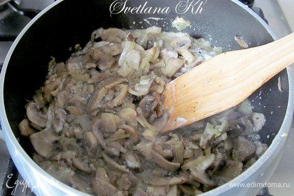К грибам добавить сливки или сметану, горчицу, мускатный орех. Тушить 5 минут.