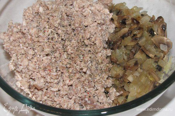 Отварное мясо пропустить через мясорубку или блендер, смешать с обжаренными грибами с луком.