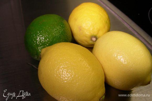 Из лимонов выжимаем сок. Трем цедру 1/2 лайма.