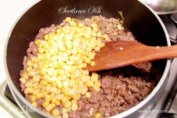 Лук и чеснок обжарить до прозрачности.Добавить фарш. Тушить до мягкости мяса, посолить, добавить специи. В конце соединить с кукурузой. Начинка готова.