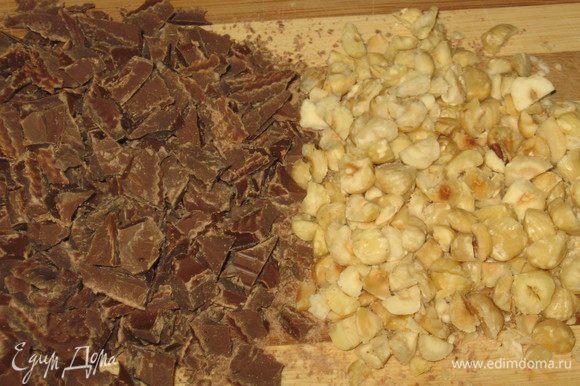 Шоколад и фундук мелко нарезать.