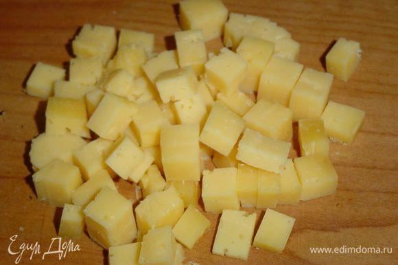 с сыром и ветчиной поступаем также.