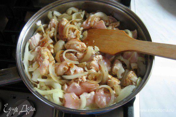 Лук режете и тушите, как описано в шаге 2. Куриное филе режете на куски и натираете только перцем. Конечно, можно залить курицу соевым соусом и дать постоять - хуже не будет, мясо станет только нежнее, но с филе нет нужды в этом, оно и так довольно нежное. Поэтому как только лук будет готов, выкладывайте к нему филе и влейте равномерно 4-5 столовых ложек соуса. Перемешайте мясо с луком и соусом и тушите не менее 20 минут. При необходимости долейте немного воды.