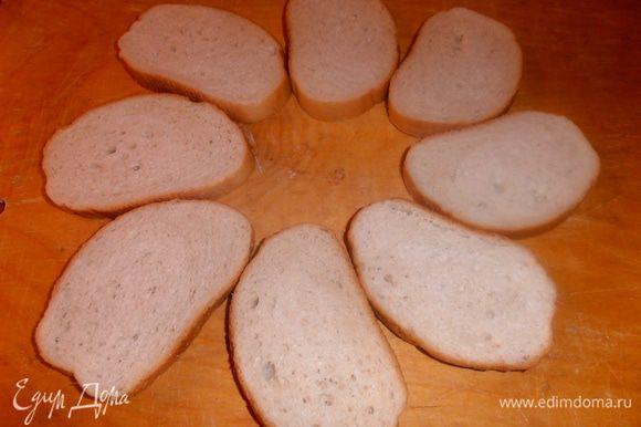 Идею подсмотрела у одного повара по ТV, но всё промелькнуло очень быстро, поэтому додумывала сама по ходу дела... Выбираем ломтики батона (или тостового хлеба)...