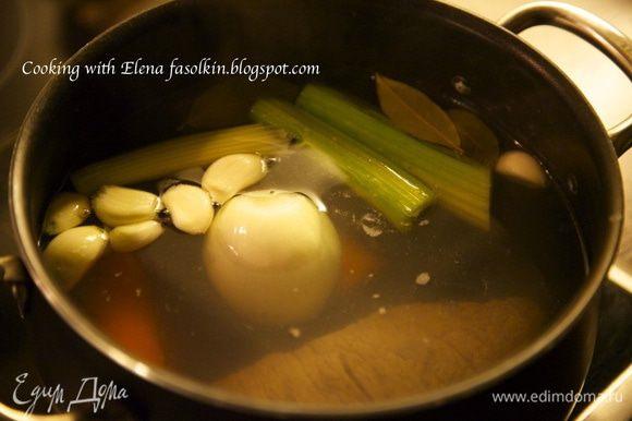Кусок телятины довести до кипения, снять всю пену, дважды процедить бульон и добавить соль по вкусу. В бульон опустить все специи, целые зубчики чеснока и целую луковицу, овощи. Варить на среднем огне 2 часа.