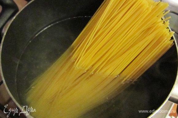 Спагетти отварить в большом количестве подсоленной воды до состояния al dente. Воду слить, но 1 чашку жидкости оставить.