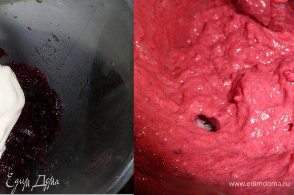 Достаем застывшее ягодное желе и взбиваем погруженным блендером добавив сметану или сливки