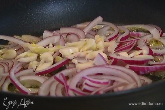 Разогреть в сковороде 2 ст. ложки оливкового масла и обжарить лук и чеснок до золотистого цвета.