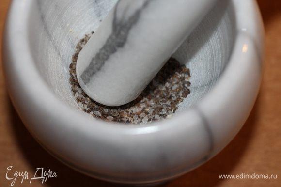 В ступке истолочь соль и перец. Натереть отбивные и оставить на 30 минут.