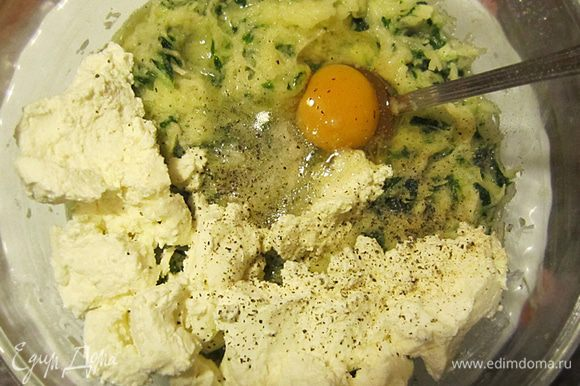 Затем, в большой миске смешать смесь картофеля со шпинатом, лук, творог, яйцо. Добавить соль, перец по-вкусу, щепотку сухого укропа (или любые другие специи на ваш вкус), перемешать.