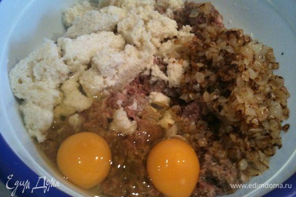 Добавить в фарш батон, обжаренный лук яйца, посолить, поперчить по вкусу...