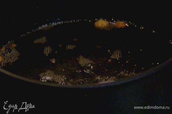Разогреть в небольшой кастрюле оливковое масло.