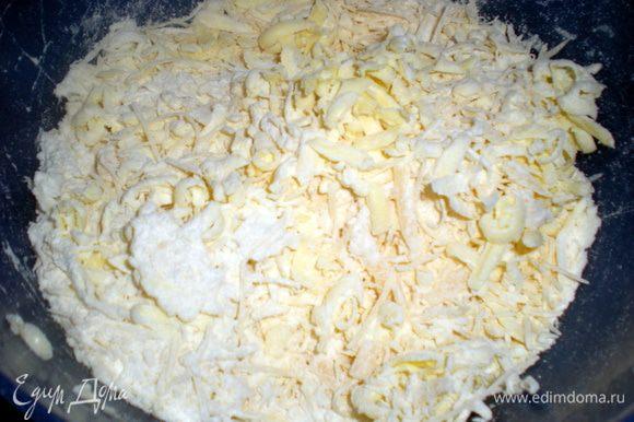 Сыр натереть на крупной терке. Масло замороженное так же натереть в муку, добавить яйцо и замесить тесто. Если получается суховатое, то можно добавить столовую ложку холодной воды.