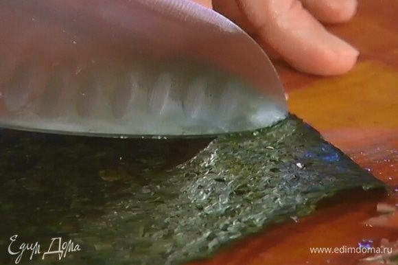Листы нори разрезать на полоски шириной чуть больше рисовых шариков.