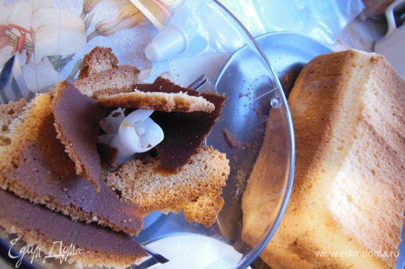 Срезать с бисквита уголки, придавая ему нужную форму.