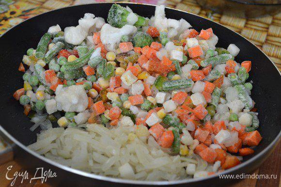 Добавить замороженные овощи. Предварительно их НЕ РАЗМОРАЖИВАТЬ.